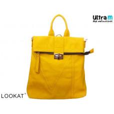 Ranac Lookat LK-H0131 žuti